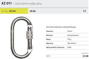ZATRZAŚNIK PROTEKT OWALNY AZ 011