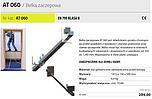 BELKA ZACZEPOWA PROTEKT AT 060