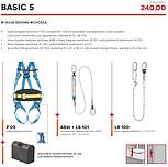 ZESTAW BEZPIECZEŃSTWA PROTEKT BASIC 5...
