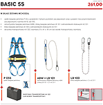 ZESTAW BEZPIECZEŃSTWA PROTEKT BASIC 5S...