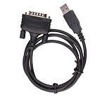 KABEL USB HYTERA DMR PC40